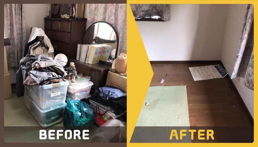 8畳のお部屋にある家財一式の不用品(本棚、回転いす、学習机、雑誌、本、タンス、ドレッサー、収納ケース、衣類、ぬいぐるみ等)の回収をご依頼を頂きました。
