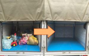 甲府市で家庭ごみ、おもちゃ等回収の写真