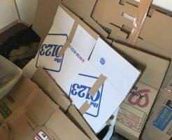 【中巨摩郡昭和町】お引っ越しに伴う不用品回収☆増えてしまった不用品もすべて回収しご満足いただけました!