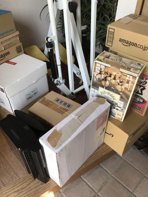 【西八代郡市川三郷町】健康器具やゲーム機器の回収☆なんでも回収できるサービスで、物が増えて困っていたお客様に喜んでいただけました!