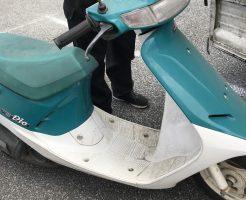 【甲府市】原付バイクの回収・処分 お客様の声