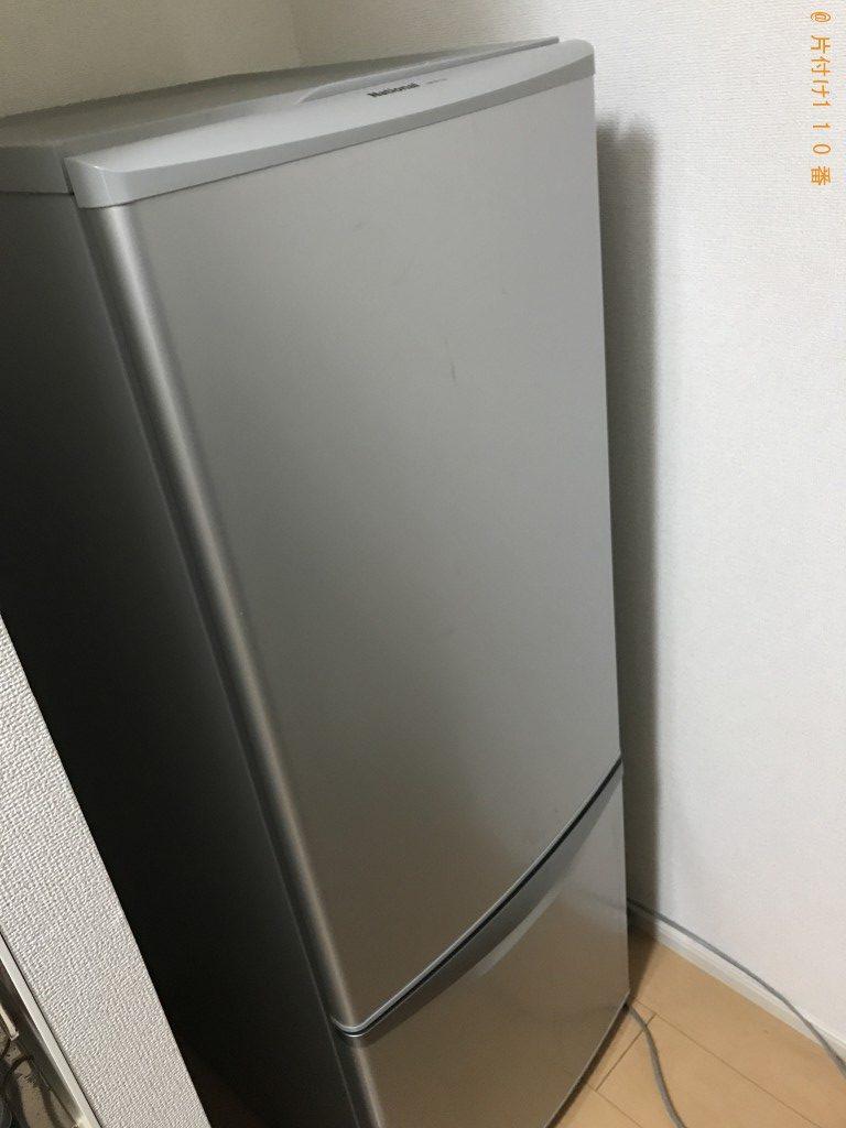 【甲府市】洗濯機、冷蔵庫の回収処分ご依頼 お客様の声