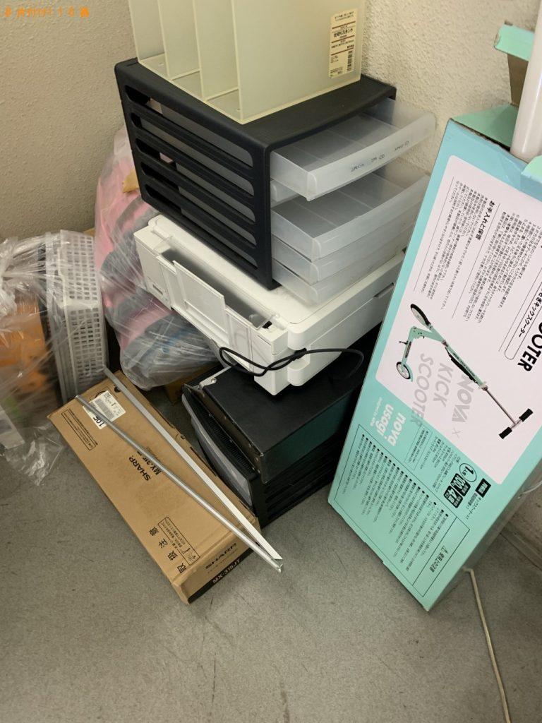 【知名町】掃除機、キックボード、プリンター等の回収・処分 お客様の声