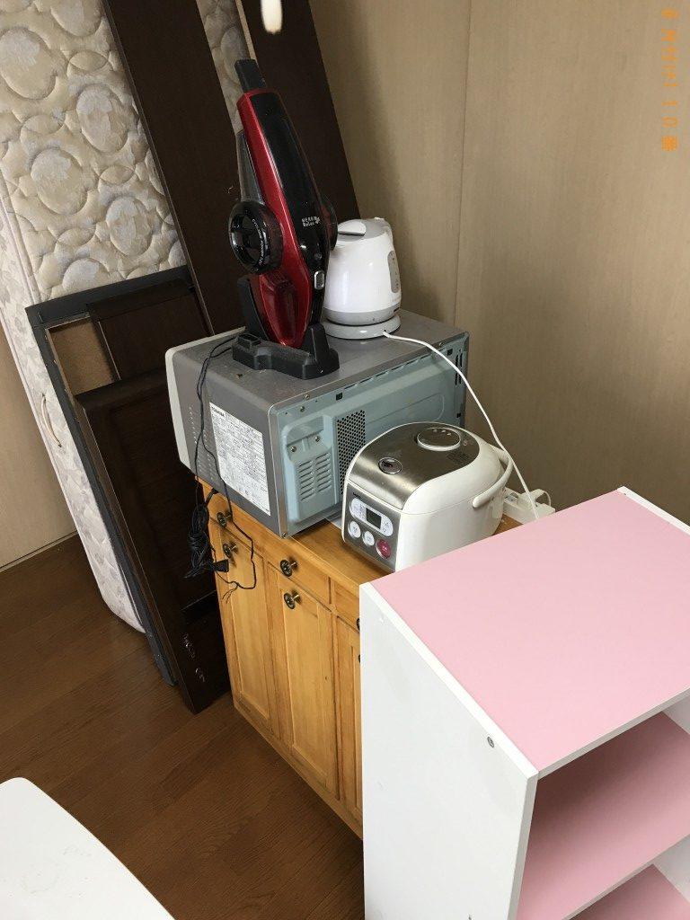 【上野原市】冷蔵庫、洗濯機、シングルベッド等の回収・処分ご依頼