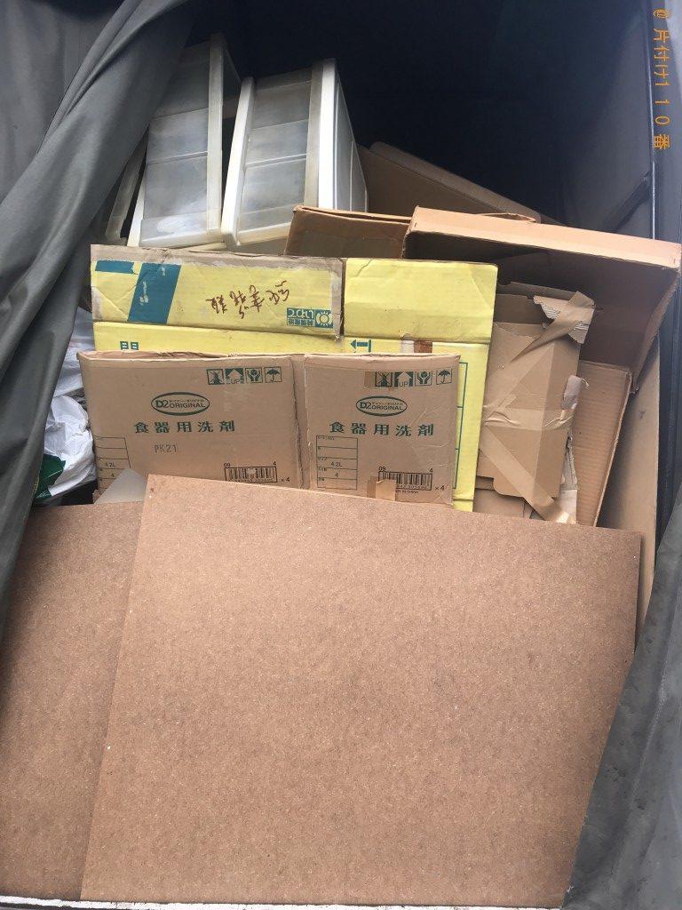 【甲府市】洗濯機、プリンター、こたつ等の回収・処分ご依頼