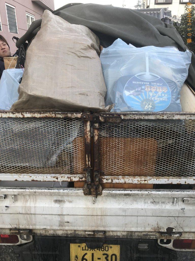 【甲州市】洗濯機、プリンター、こたつ等の回収・処分ご依頼