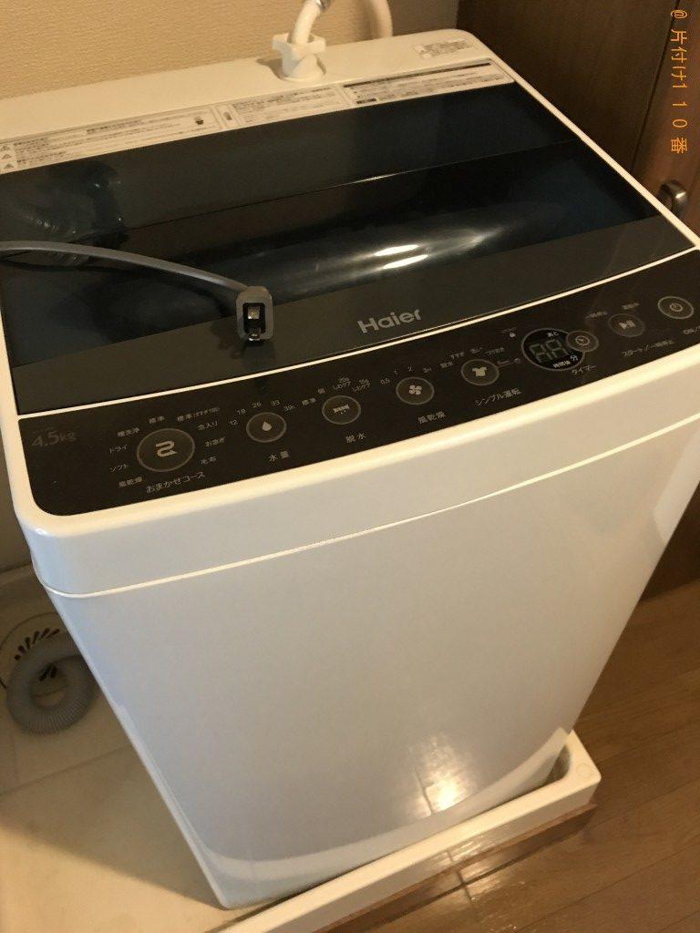 【市川三郷町】洗濯機、ペットボトル、ダンボール等の回収・処分ご依頼