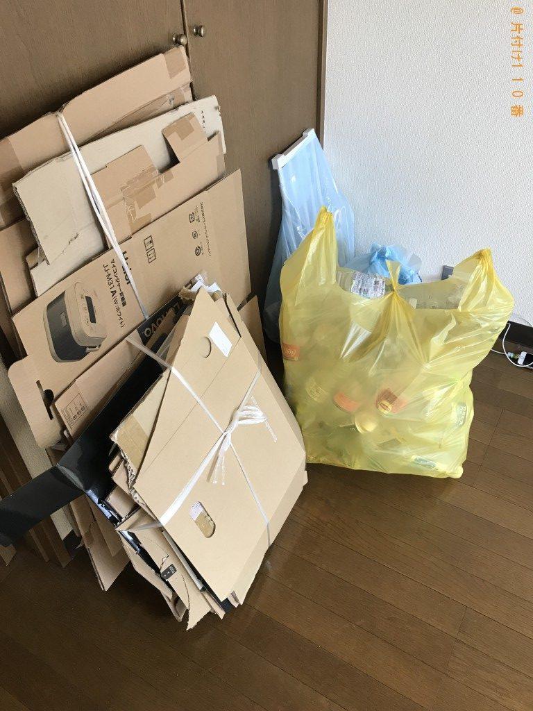 【甲府市】洗濯機、ペットボトル、ダンボール等の回収・処分ご依頼