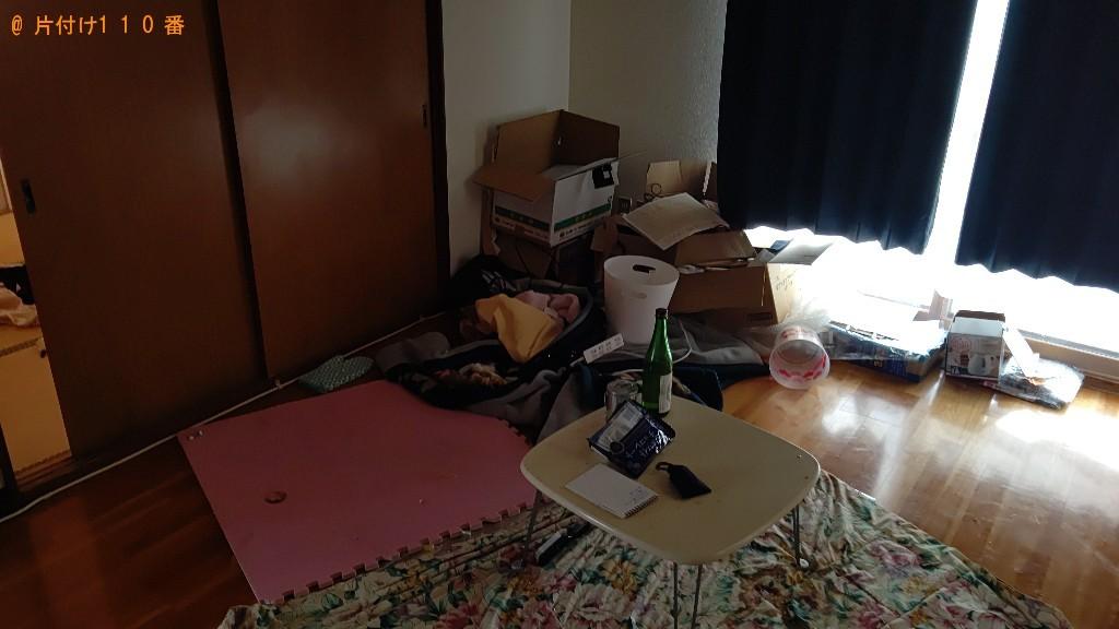 【甲府市】一般ごみの回収・処分ご依頼 お客様の声