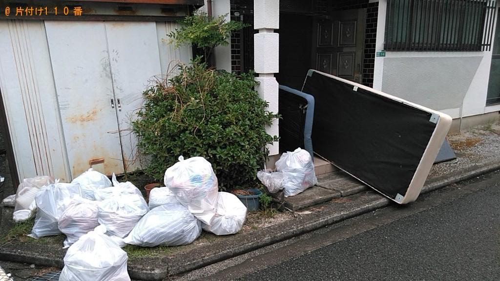 【渋谷区】シングルベッドマットレス、ソファーベッド等の回収・処分